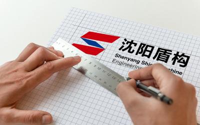 沈阳盾构品牌设计
