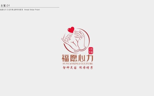 福愿心力传媒公司形象设计