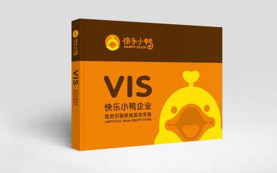 快乐小鸭VI设计