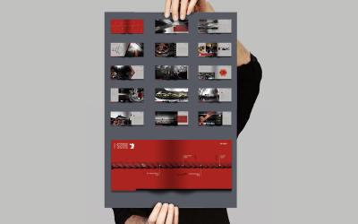 中视传媒 / 企业宣传册