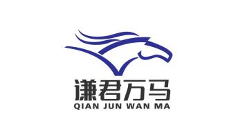 谦君万马文化传媒公司LOGO乐天堂fun88备用网站