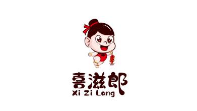 喜滋郎食品品牌LOGO设计