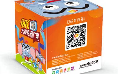 紙巾盒包裝設計