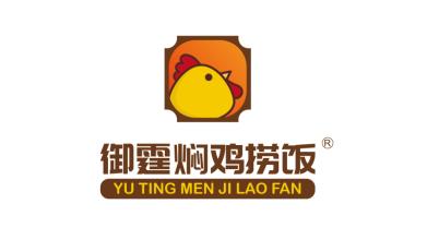 御霆焖鸡捞饭LOGO设计
