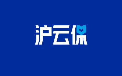 滬云保線上保險機構logo設計