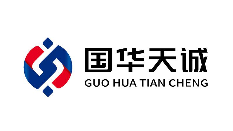 國華天誠工程咨詢公司LOGO設計