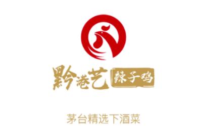 黔港艺餐饮品牌