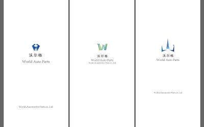 沃尔格(World Auto Par...