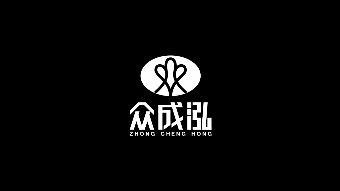 众成泓威客平台LOGO设计中标图2