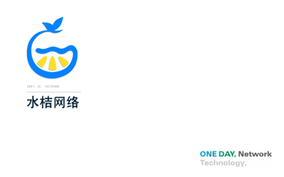水桔网络logo必赢体育官方app
