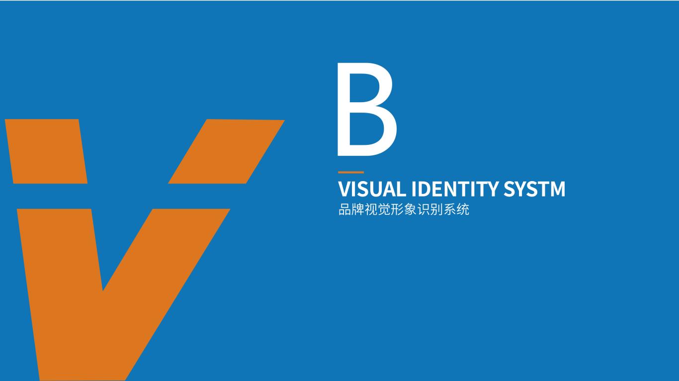 乐维机械公司VI设计中标图15