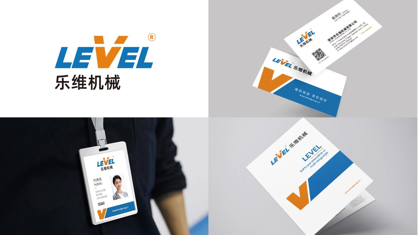 乐维机械公司VI设计中标图14