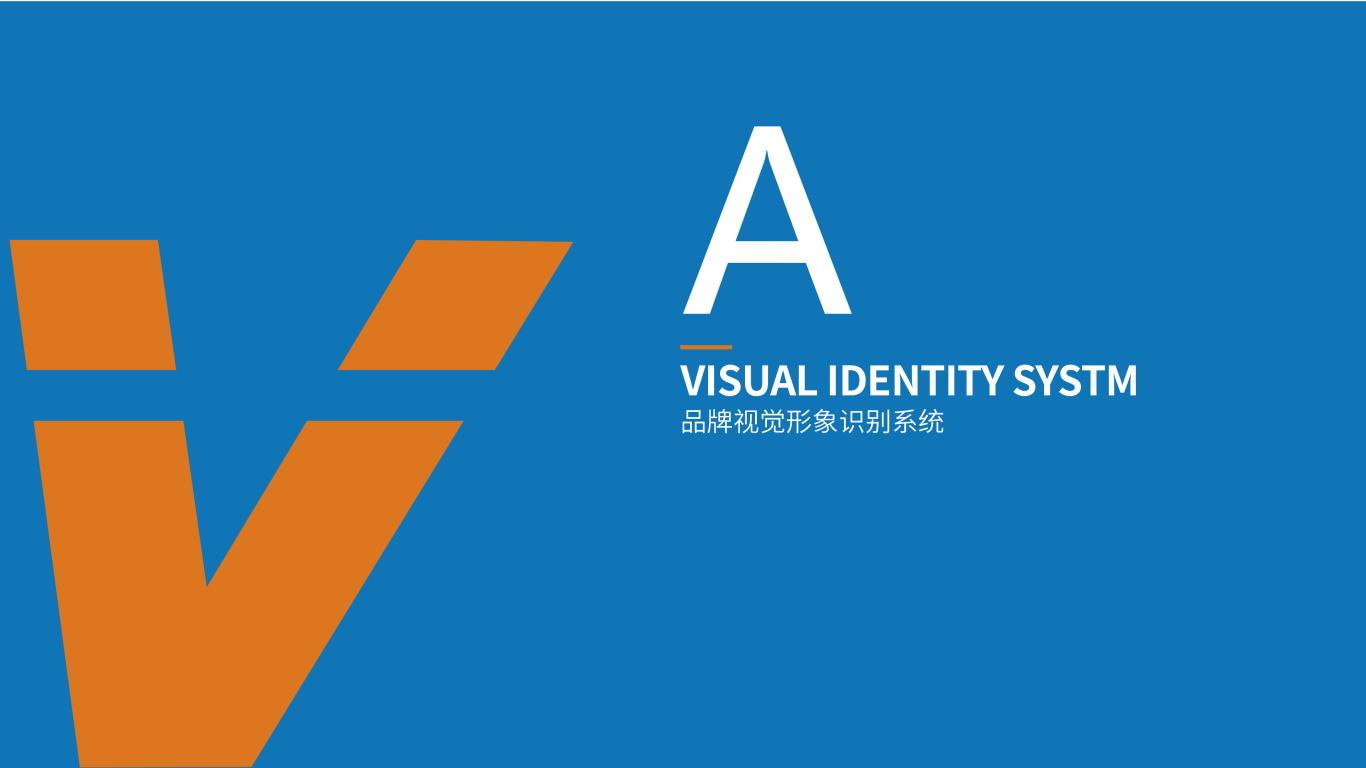乐维机械公司VI设计中标图2