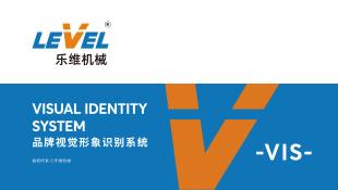 乐维机械公司VI必赢体育官方app
