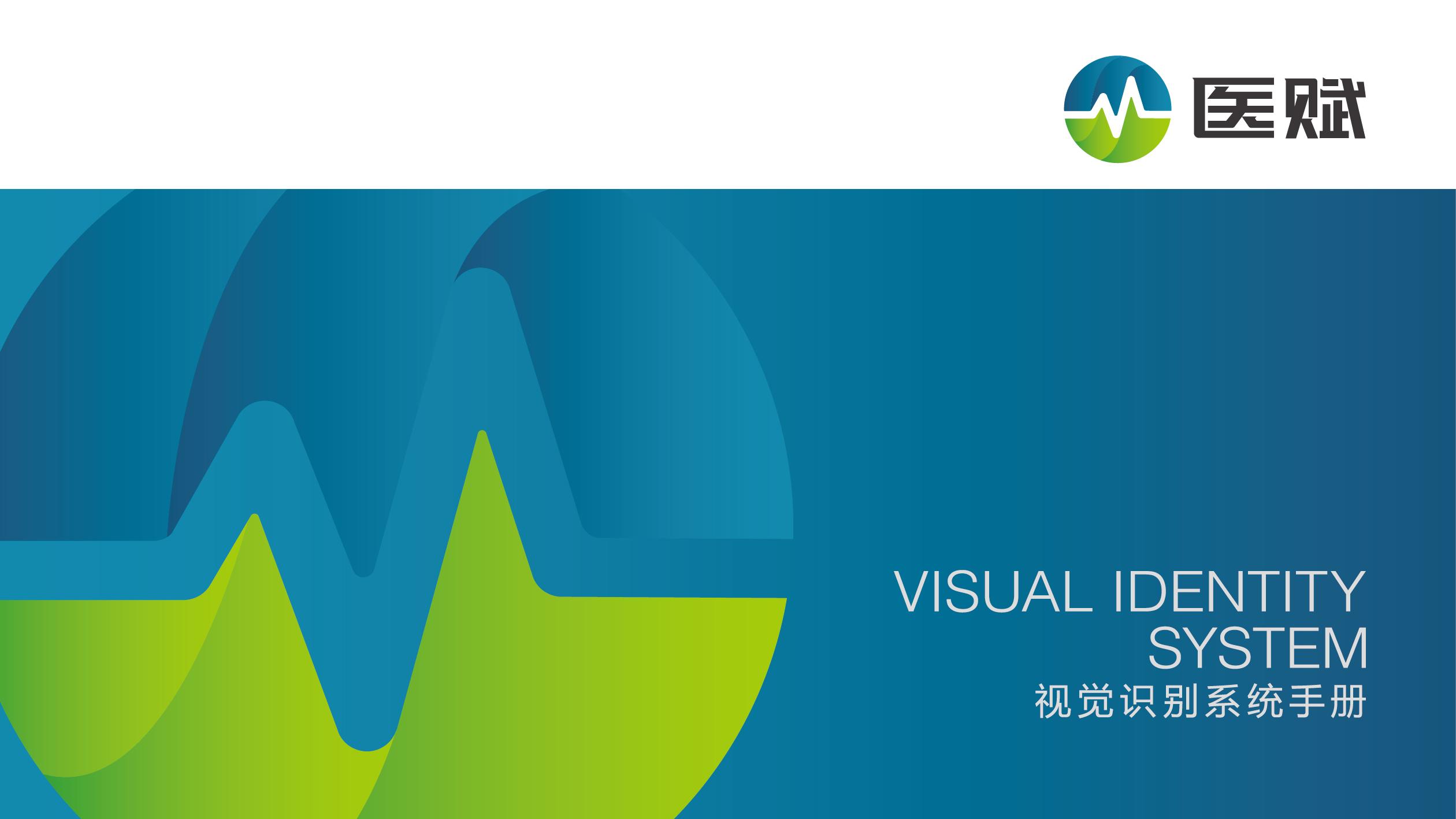 唐乐云康科技有限公司VI设计