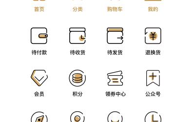 八马茶业小程序UI设计