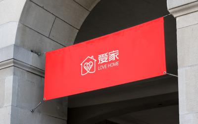 家居装饰品牌标志提案logo字...