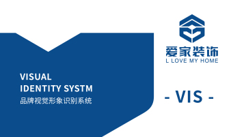 爱家装饰品牌VI必赢体育官方app