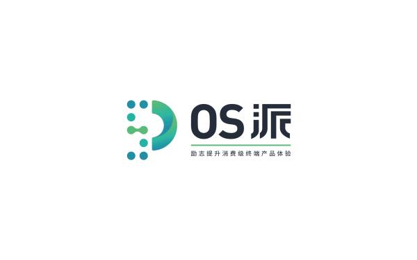 OS派(手机系统评测)