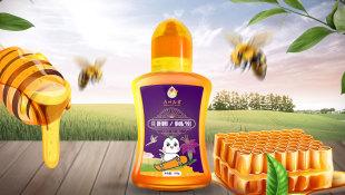 恭坤花蜜品牌包装乐天堂fun88备用网站