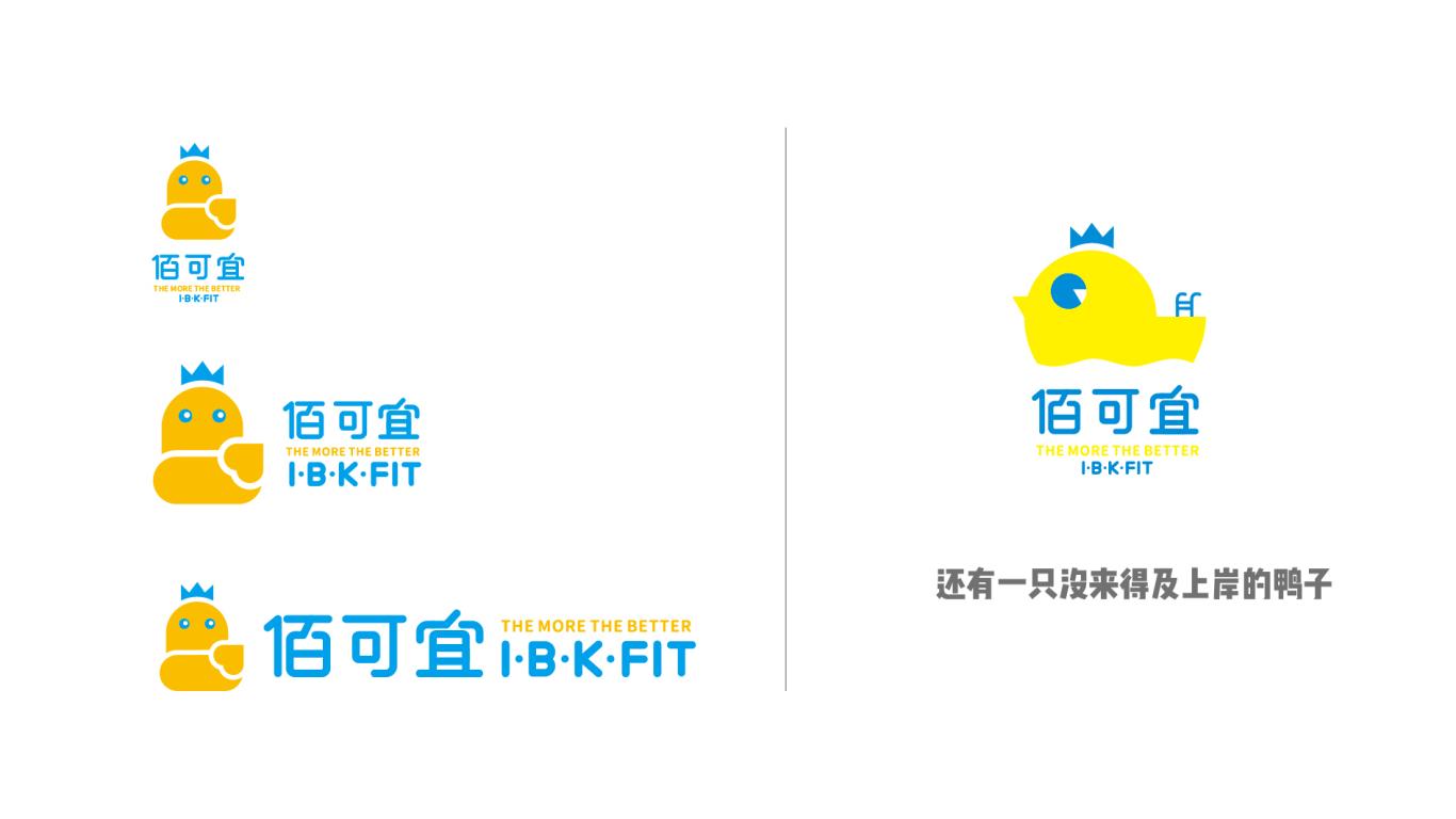 佰可宜亲子游泳品牌LOGO乐天堂fun88备用网站中标图11