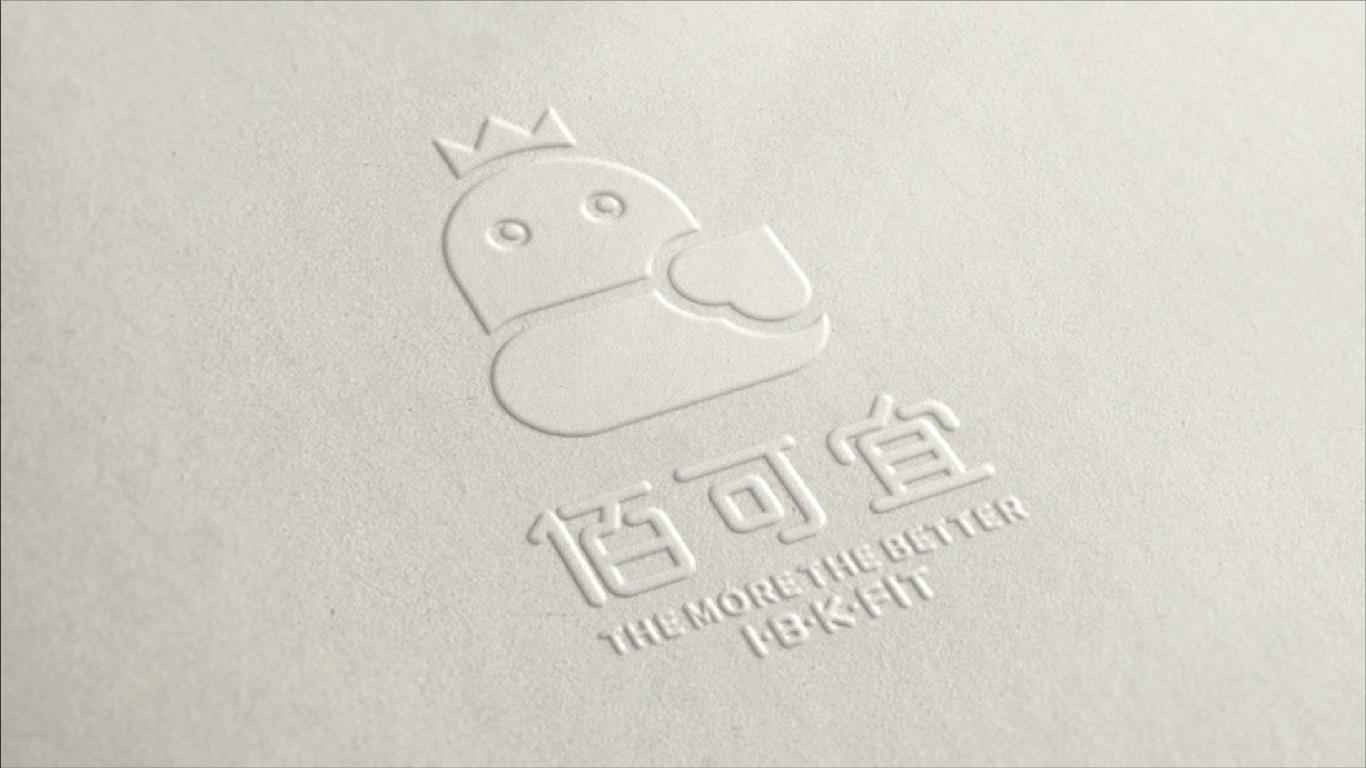 佰可宜亲子游泳品牌LOGO乐天堂fun88备用网站中标图6