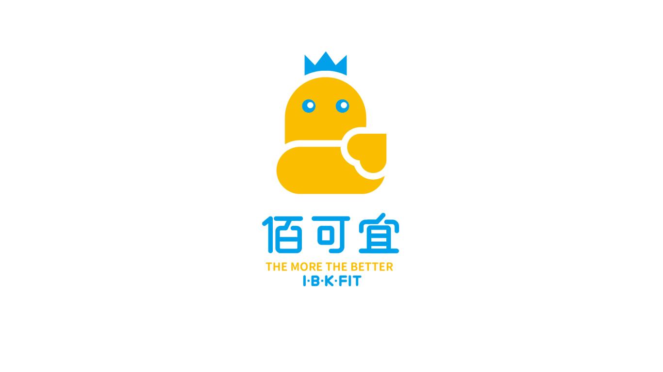 佰可宜亲子游泳品牌LOGO乐天堂fun88备用网站中标图3