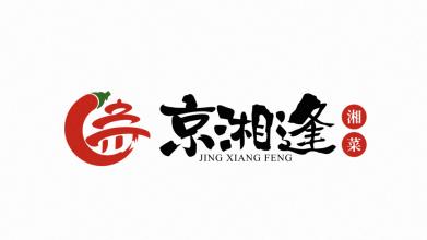 京湘逢湘菜品牌LOGO设计