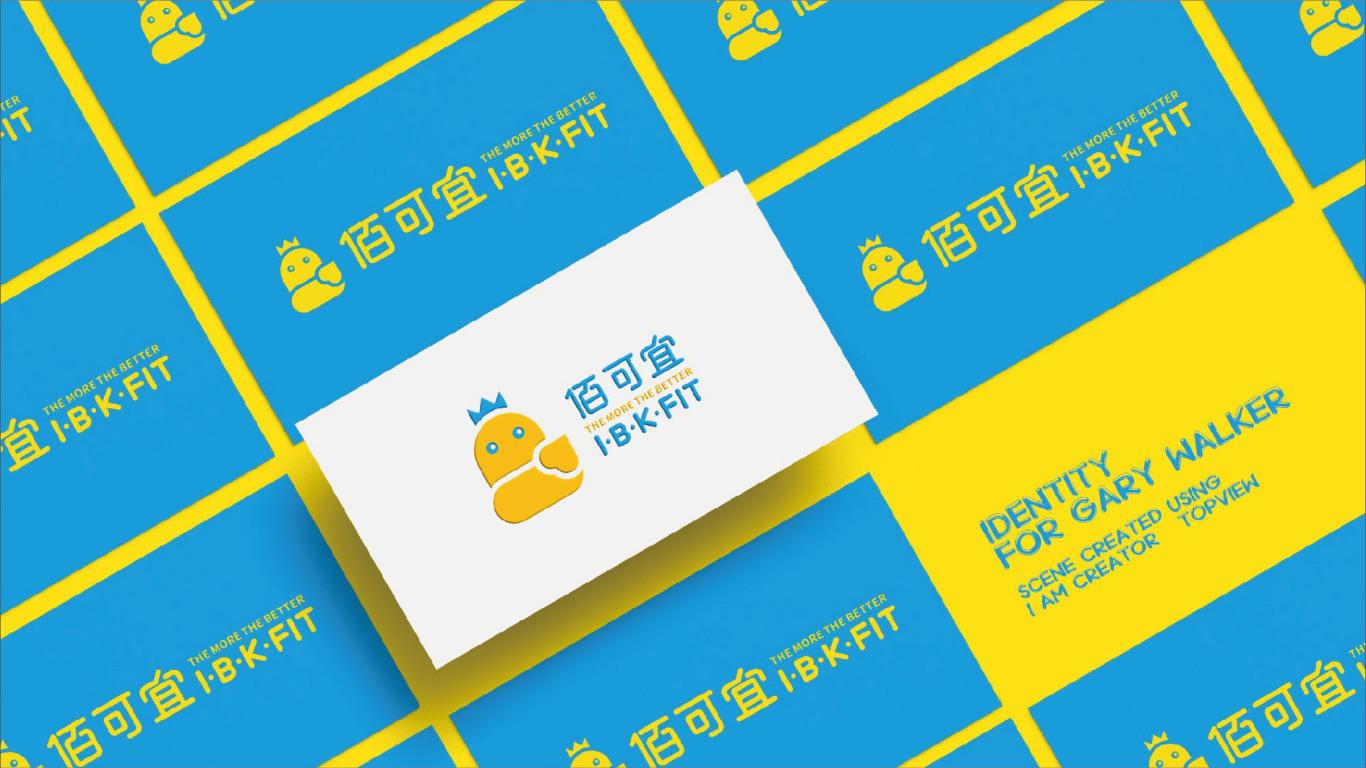 佰可宜亲子游泳品牌LOGO乐天堂fun88备用网站中标图8