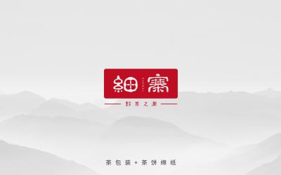 贵州—细寨茶业—包装乐天堂fun88备用网站