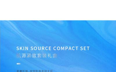 WIS水乳套装乐天堂fun88备用网站