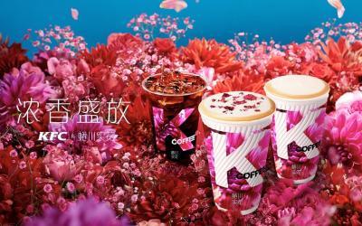 肯德基×蜷川实花|用一杯咖啡的...