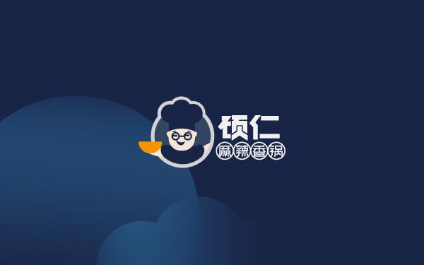 硕仁麻辣香锅VI设计
