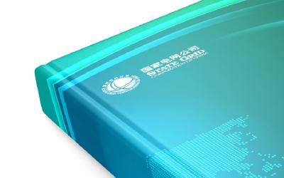 国家电网全国能源互联网纪念册