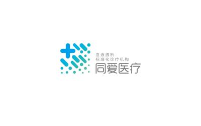 同爱医疗logo设计