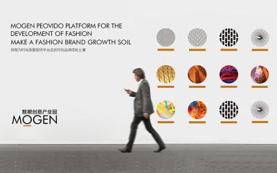 默根创意产业园品牌形象设计