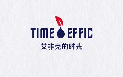 艾非克的時光品牌形象設計