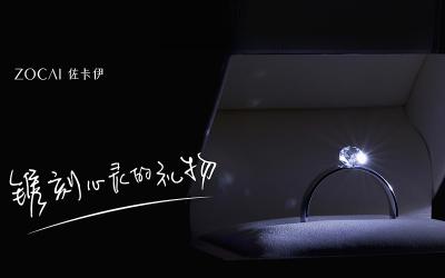 佐卡伊品牌形象乐天堂fun88备用网站