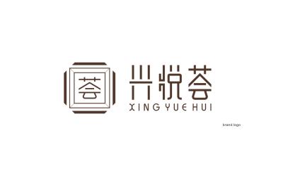深圳市悦馨酒店管理有限公司兴悦...