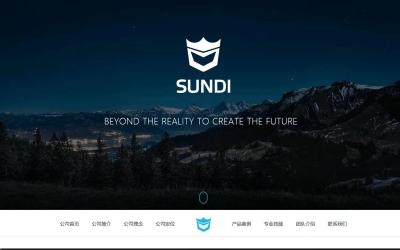 SUNDI   logo必赢体育官方app
