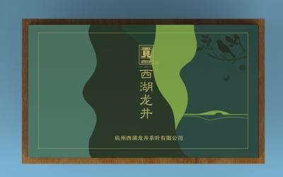 茶葉盒包裝設計