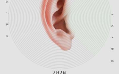 logo/海报乐天堂fun88备用网站