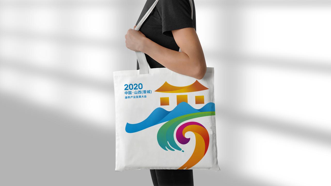 2020中国•山西(晋城)康养产业发展大会LOGO设计中标图11
