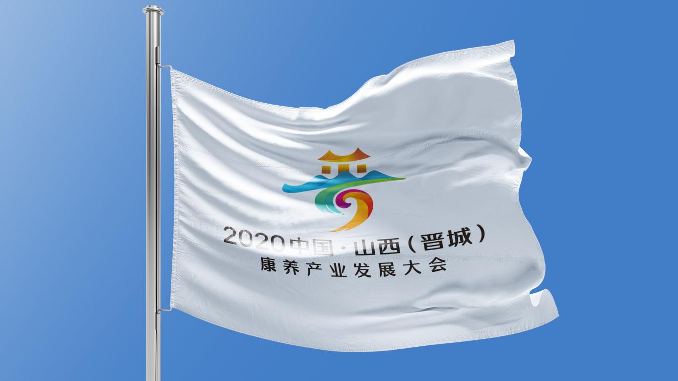 2020中国•山西(晋城)康养产业发展大会LOGO设计中标图18