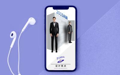 微信公众号西装产品推广