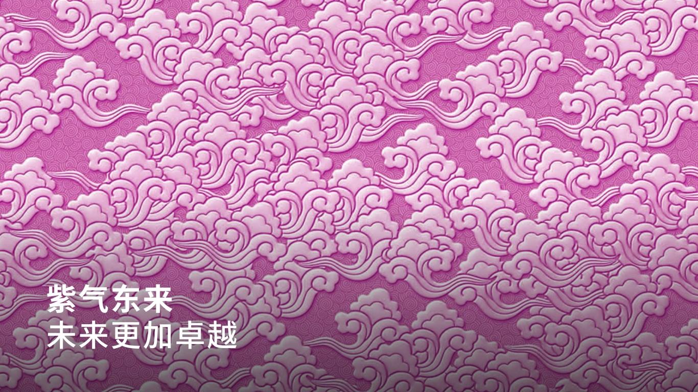 2020中国•山西(晋城)康养产业发展大会LOGO设计中标图2
