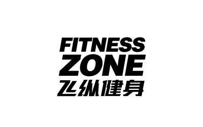 飞纵健身品牌乐天堂fun88备用网站