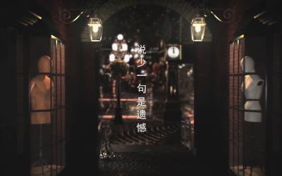 星宸音乐故事系列