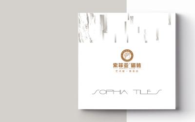索菲亚瓷砖76P产品画册设计