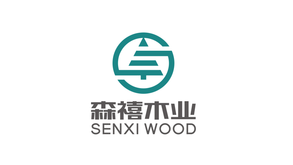 森禧木业家居品牌LOGO设计